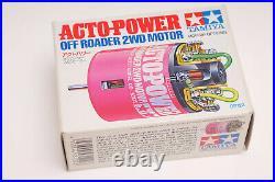 Vintage RC Motor Tamiya Acto-Power 53122 (Very Rare)