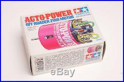 Vintage RC Motor Tamiya Acto-Power 53122 (Very Rare) NIB