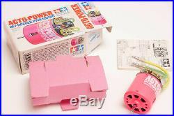 Vintage RC Motor Tamiya Acto Power Pink 2WD 53122 Very RARE! (NIB)